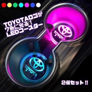 トヨタ - TOYOTAのロゴが7色に光る★充電式LEDコースター