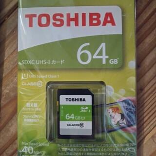 トウシバ(東芝)のTOSHIBA SDXC SDカード SDAR40N64G Class10(その他)