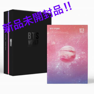 防弾少年団(BTS) - BTS✨BTS WORLD Soundtrack✨新品未開封品‼️