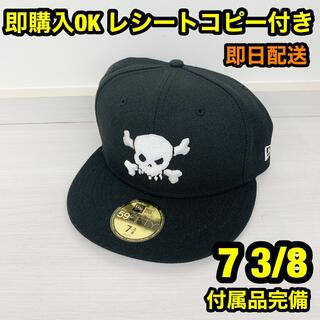 Supreme - 7 3/8 Supreme Skull New Era ニューエラ キャップ