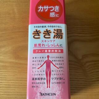 ツムラ(ツムラ)のきき湯(入浴剤/バスソルト)