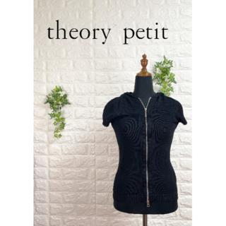 セオリー(theory)の337 セオリープチ カーディガン パーカー 黒 ブラック ジャケット 子供服(パーカー)