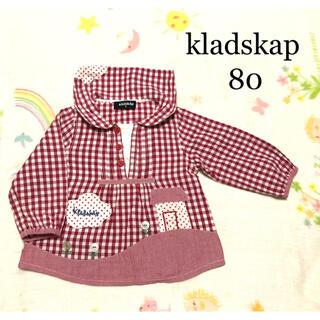 クレードスコープ(kladskap)のクレードスコープ  トップス ブラウス 80 かわいい 春(シャツ/カットソー)