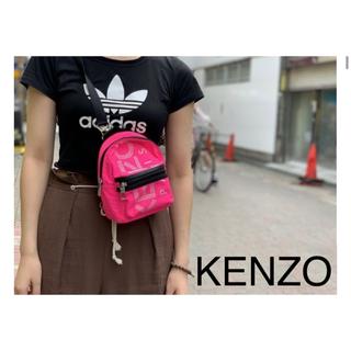 KENZO - 【再値下げ】KENZO  ロゴミニリュック【タグ・付属品付き新品未使用】