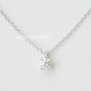 Tiffany & Co. - 美品【ティファニー】PT950×ダイヤ  0.18ct ソリティア ネックレス