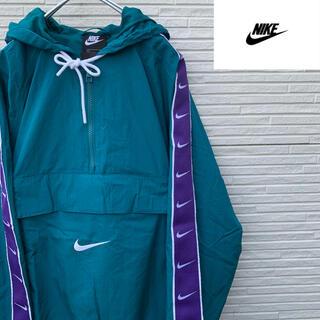 ナイキ(NIKE)の【新品】Nike アノラック ナイロン スウッシュ デカロゴ 刺繍ロゴ ナイキ(ナイロンジャケット)