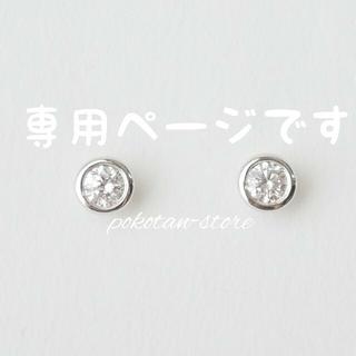 Tiffany & Co. - 美品【ティファニー】Pt950×ダイヤ バイザヤード ピアス 計0.34ct