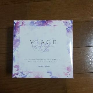 〈新品未使用〉ヴィアージュ VIAGE ビューティアップナイトブラ