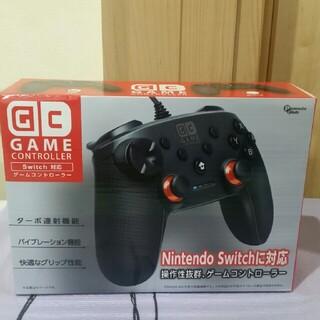 Nintendo Switch - 】任天堂スイッチ対応ゲームコントローラー レッド