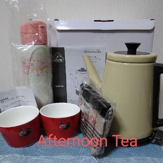 AfternoonTea - アフタヌーンティー Afternoon Tea  ケトル等他