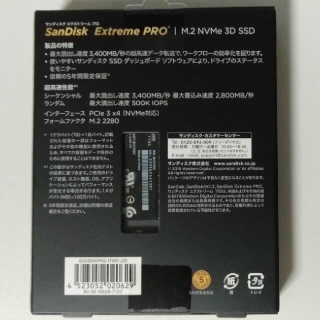 新品  SanDisk SDSSDXPM2-1T00-J25 SSD 1TB スマホ/家電/カメラのPC/タブレット(PCパーツ)の商品写真