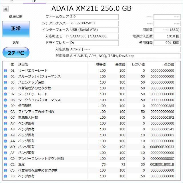 SSD mSATA 256GB ADATA AXM21ES3-128GM-B スマホ/家電/カメラのPC/タブレット(PCパーツ)の商品写真