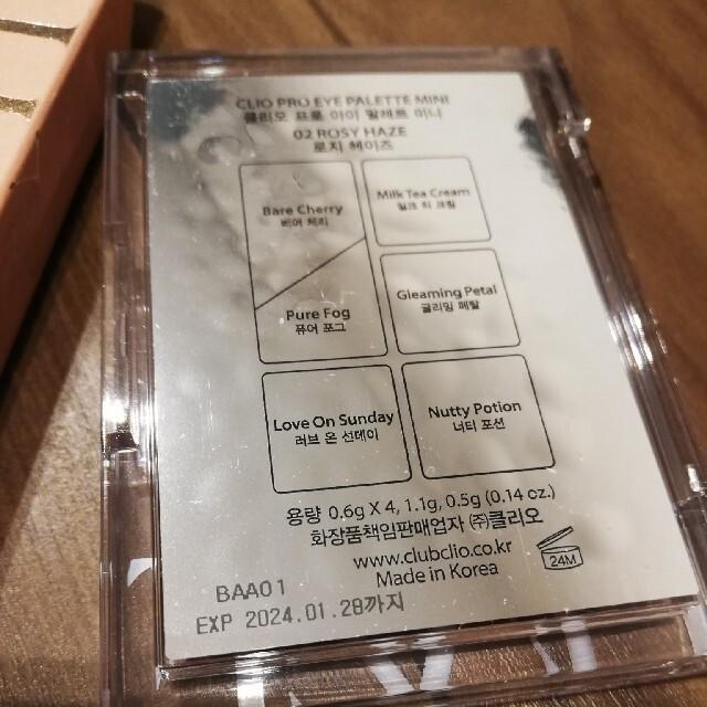クリオ プロアイパレット ミニ 02 rosy haze コスメ/美容のベースメイク/化粧品(アイシャドウ)の商品写真