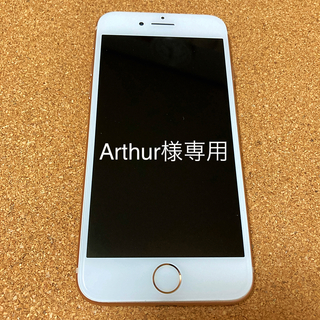 iPhone - iPhone8 64GB auキャリア版