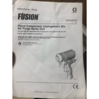 GRACO断熱吹き付けガン(工具/メンテナンス)