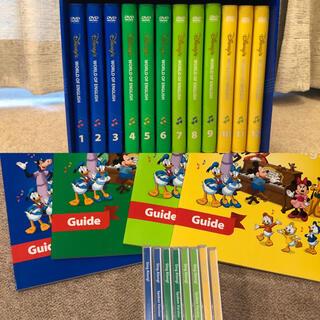 Disney - 美品 新品含 DWE シングアロング sing along DVD CD