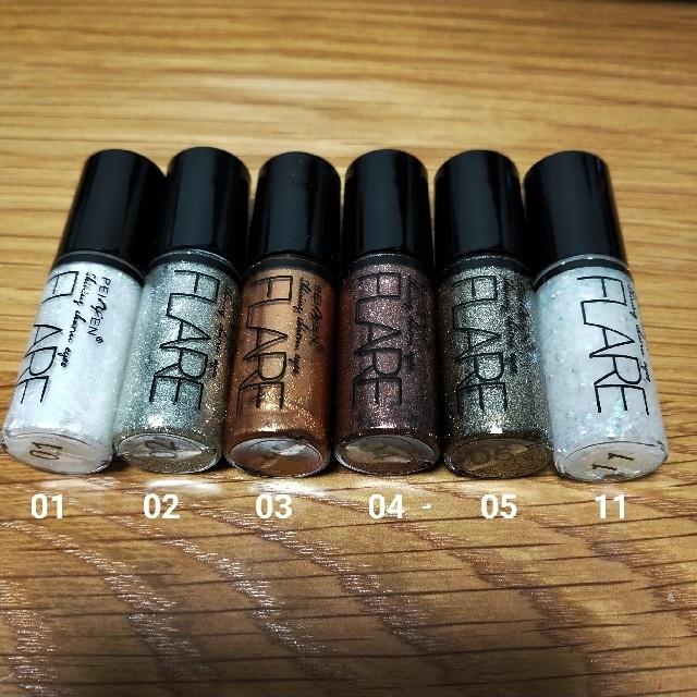 アイシャドウ11 コスメ/美容のベースメイク/化粧品(アイシャドウ)の商品写真