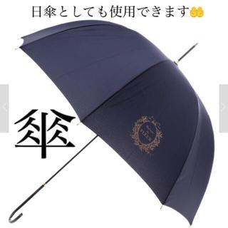 Maison de FLEUR - Maison de FLEUR ロゴプリント 長傘 ネイビー 【晴雨兼用】