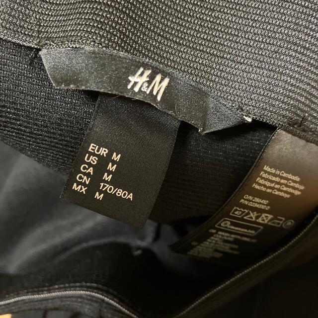 H&M(エイチアンドエム)のH&M レディース レギンス M マタニティにも レディースのレッグウェア(レギンス/スパッツ)の商品写真
