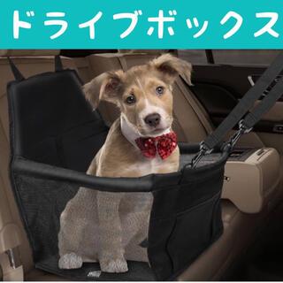 ペット ドライブボックス ドライブシート 黒 車載 車 グッズ 用品