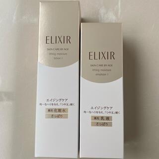 ELIXIR - 資生堂 エリクシール シュペリエル リフトモイスト化粧水.乳液 さっぱりタイプほ