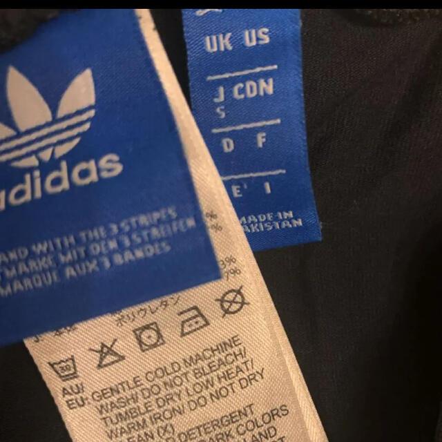 adidas(アディダス)のadidas アディダス トラックパンツ レギンス S レディースのレッグウェア(レギンス/スパッツ)の商品写真