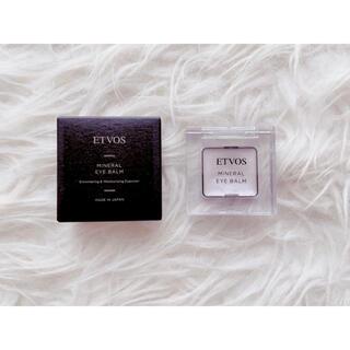 ETVOS - 【美品】【定価2,750円】ETVOS ミネラルアイバーム ペールライラック