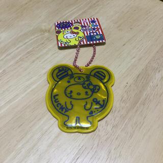 サンリオ(サンリオ)のキティ リフレクター 黄色(旅行用品)
