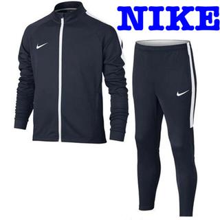 NIKE - 【NIKE】ナイキサッカージュニアトレーニングウェア ジャージ 140‐150㎝