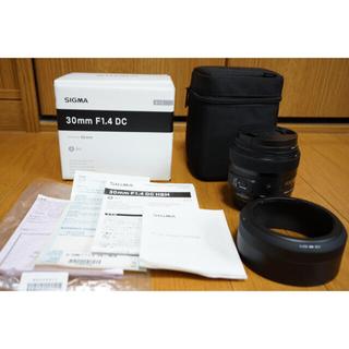 SIGMA - SIGMA 30F1.4DC HSM ART ニコン用 単焦点