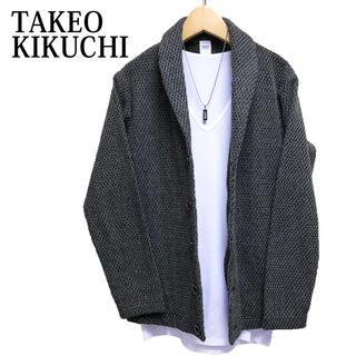 タケオキクチ(TAKEO KIKUCHI)のTAKEOKIKUCHI テーラードジャケット ショールカラーカーディガン(テーラードジャケット)