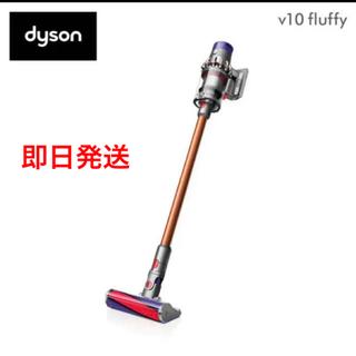 Dyson - ダイソン V10 Fluffy サイクロン式 コードレス掃除機 SV12FF