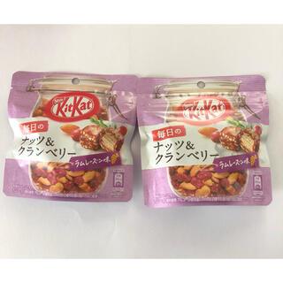 Nestle - 2袋/キットカット 毎日のナッツ&クランベリー  ラムレーズン味