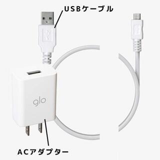 グロー(glo)の新品未使用 gloグロー ACアダプタ USBケーブル micro Type-B(タバコグッズ)