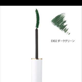Cosme Kitchen - 【新品】to/one ロングラッシュマスカラ EX02