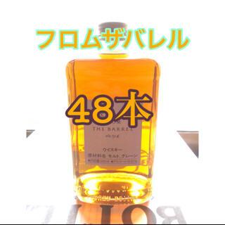 ニッカウヰスキー - ニッカ ウイスキー  フロムザバレル  48本セット