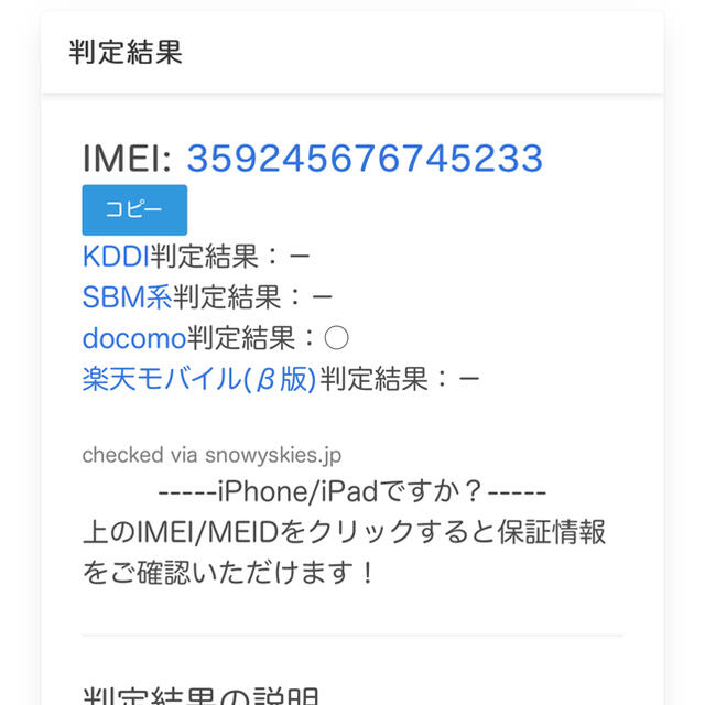 iPhone(アイフォーン)の新品 iPhone11 128GB ブラック SIMフリー スマホ/家電/カメラのスマートフォン/携帯電話(スマートフォン本体)の商品写真