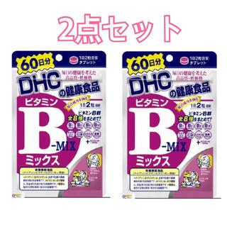 DHC - DHC ビタミンBミックス 60日 120粒 2コセット DHC サプリメント