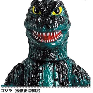 MEDICOM TOY - ゴジラ 怪獣総進撃版 MCT TOKYO 新品未開封