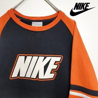 ナイキ(NIKE)の【レア】NIKE ナイキ 古着 トレーナー  スウェット ブラック オレンジ L(スウェット)