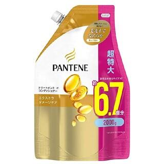 パンテーン(PANTENE)のパンテーン コンディショナー 詰め替え 大量(コンディショナー/リンス)