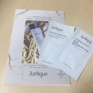 Jurlique - ジュリーク サンプルセット