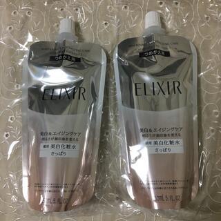 ELIXIR - 【新品未開封】エリクシール ELIXIR 化粧水 2個セット