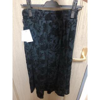 ロイヤルパーティー(ROYAL PARTY)のRoomy's フレアスカート 新品(ロングスカート)