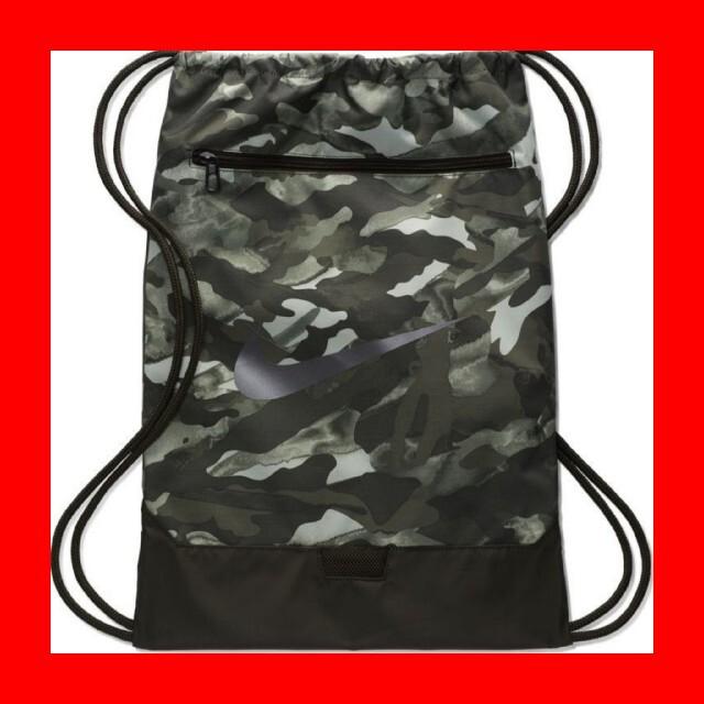NIKE(ナイキ)のナイキ ブラジリア 9.0 AOP 2 ジムサック カモフラージュ メンズのバッグ(バッグパック/リュック)の商品写真