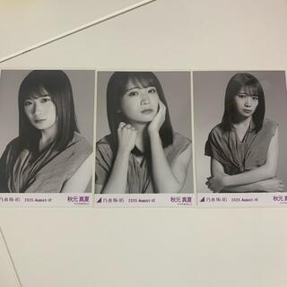 乃木坂46 - 乃木坂46 秋元真夏 生写真 モノクローム コンプ