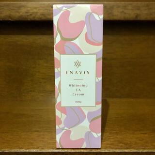 ENAVIS ホワイトニングTAクリーム 100g(ボディクリーム)