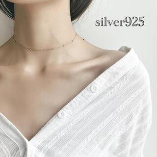 Ameri VINTAGE - silver925 ボールネックレス シルバー925 華奢 チェーン