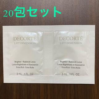 コスメデコルテ(COSME DECORTE)のリフトディメンション 美白化粧水 20包(化粧水/ローション)