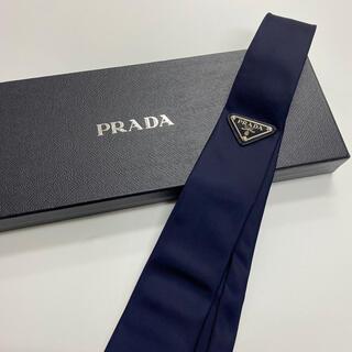 PRADA - PRADA プラダ ギャバジン ナイロン ネクタイ ネイビー 中古 正規品
